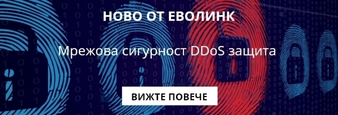 DDoS Image Banner BG background image