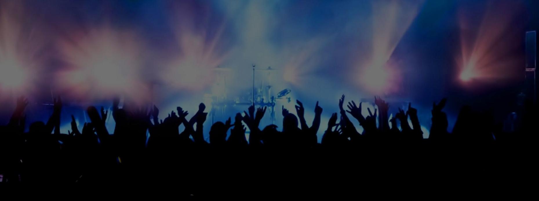 Концерт, конференция или състезание